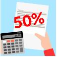 Jusqu'à -50% de réduction d'impôts